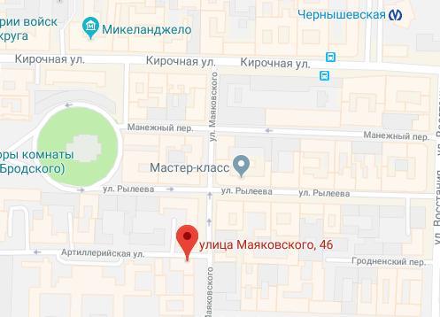 Трудовые книжки со стажем Маяковского переулок трудовой договор для фмс в москве Подкопаевский переулок